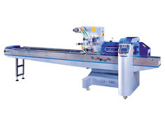 Trinal Frequency Flow Packaging Machine